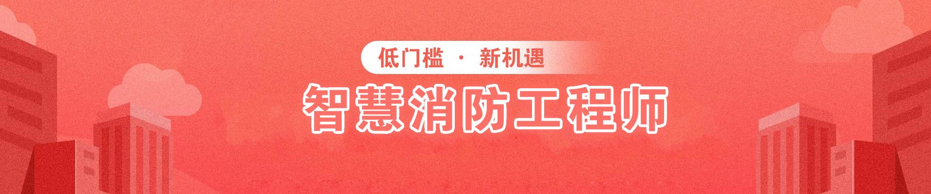 湖北荆州优路教育培训学校
