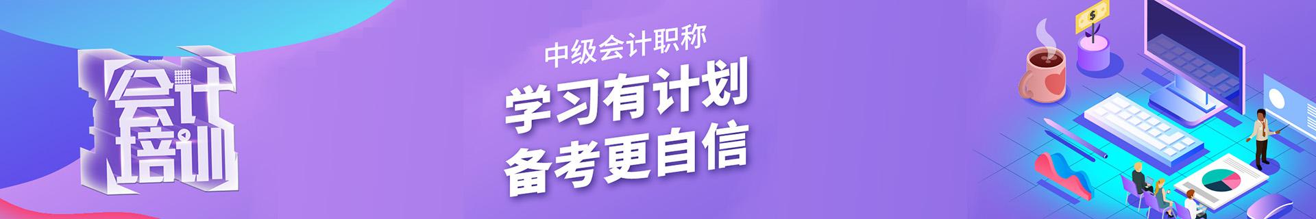 河南开封优路教育培训学校