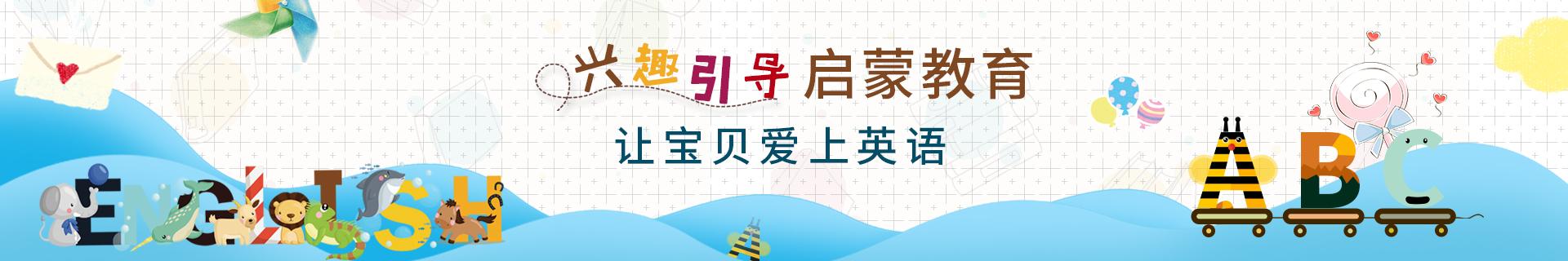 南宁青秀区东葛路i2全外教少儿英语培训