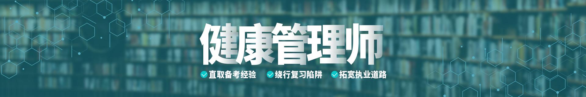 江苏江阴优路教育培训学校