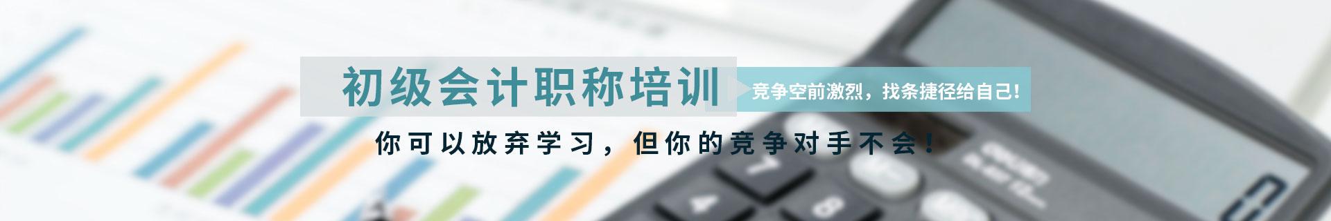 高顿财经深圳校区