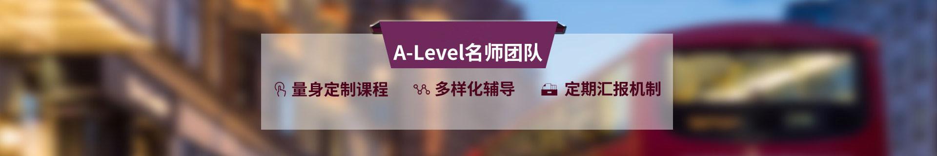 镇江京口环球教育培训机构