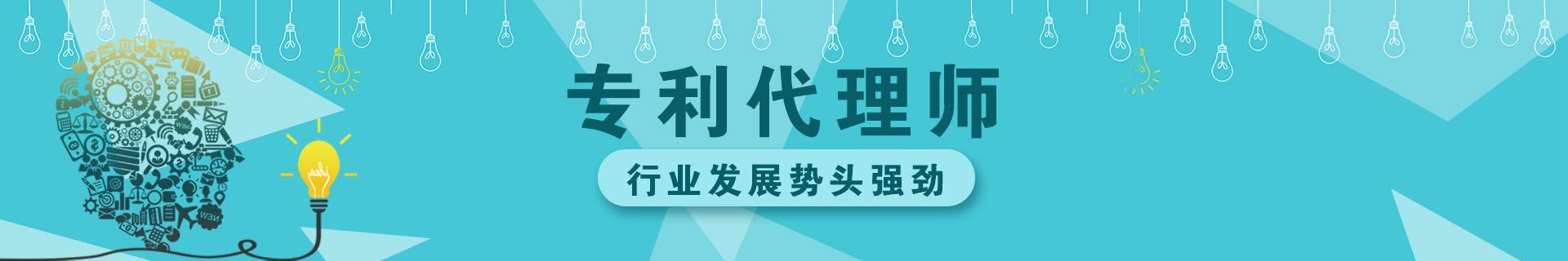 辽宁鞍山优路教育培训学校