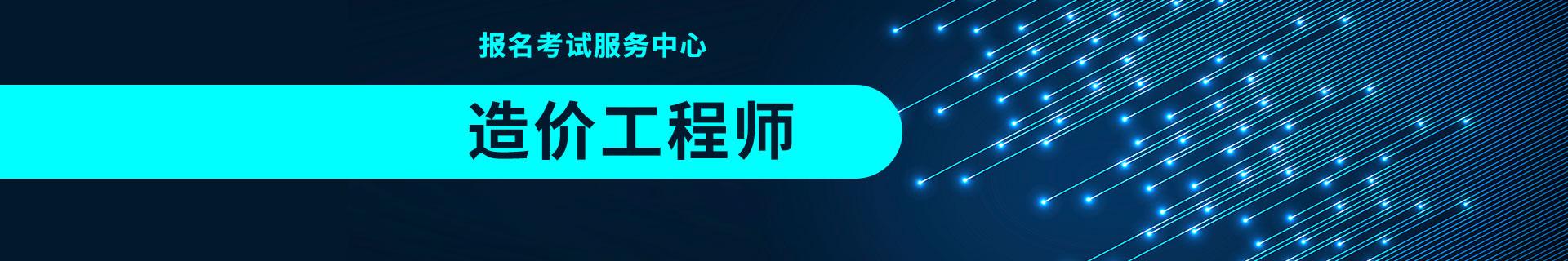 四川遂宁优路教育培训学校